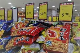 .K-Food香飘海外 韩国食品出口今年有望首超100亿美元.