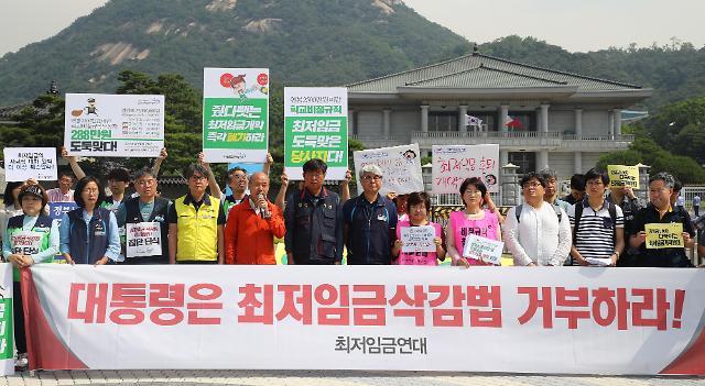 韩国发展研究所:最低时薪上调或将导致14万工作岗位消失
