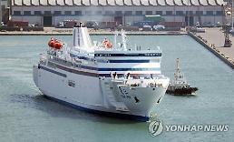 .韩中轮渡航线客运量三个月连增.