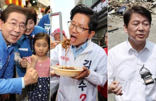 [포토] 서울시장 후보들, 표심공략