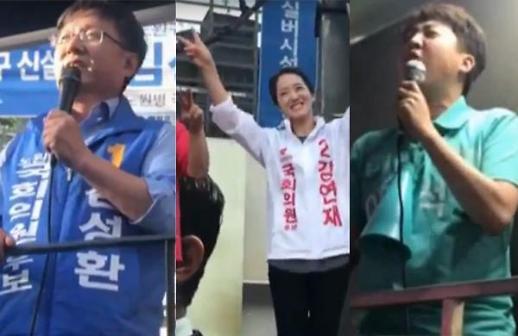 [영상] 노원병 국회의원 후보들의 유세 현장