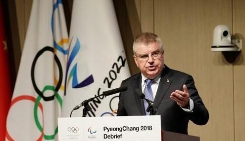 平昌奥组委在北京举行冬奥总结会