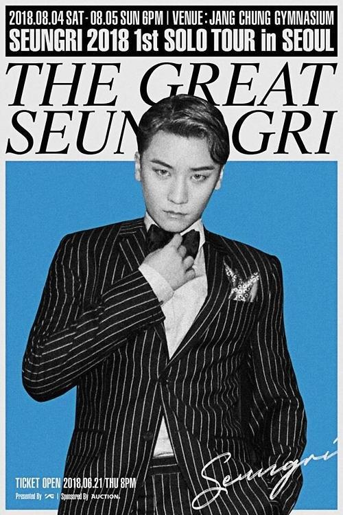 BIGBANG胜利将于8月开首场个人演唱会