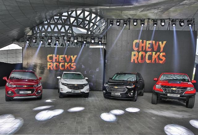 GM Korea to launch Equinox, Traverse SUVs to jump-start sales: Yonhap