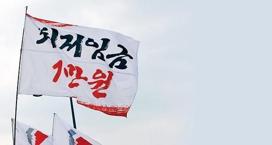 """韩国00后兼职生大幅减少:最低时薪""""副作用"""""""