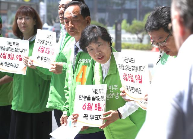 """""""请投上您宝贵一票"""" 韩地方选举缺席投票明日开启"""