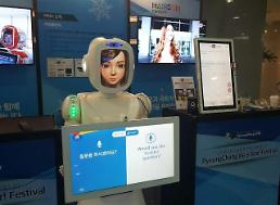 S. Korean convergence solution company forges alliance with Chinese AI giant