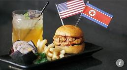 """.当鸡肉馅饼遇上泡菜 新加坡酒店推出""""特朗普-金正恩""""汉堡套餐."""