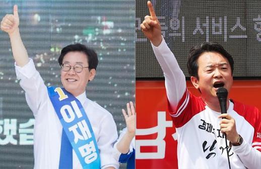 [영상] 정치부 기자와 청년 정치크루가 분석한 '이재명' VS '남경필'