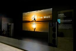 .Samsung partners with Danish firm to provide one-kind audiovisual experience.