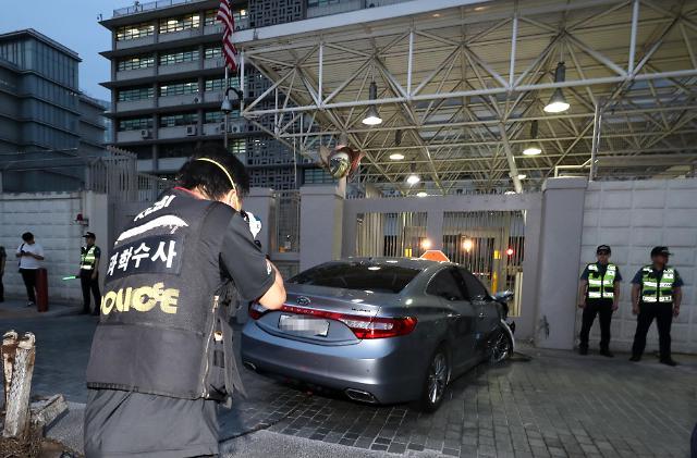 韩警方:驾车冲撞美国大使馆公务员患有精神疾病