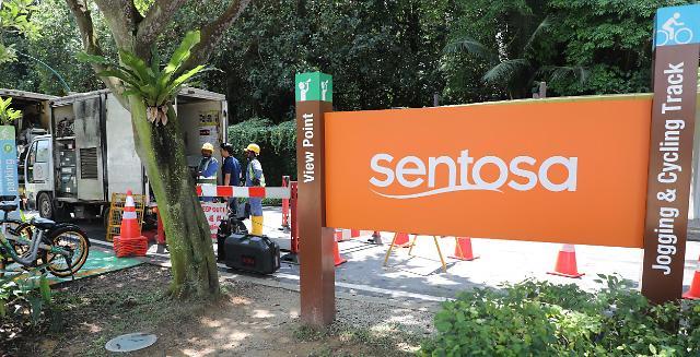 金特会举办在即 新加坡圣淘沙岛加快筹备工作速度