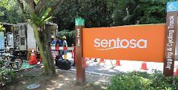 .金特会举办在即 新加坡圣淘沙岛加快筹备工作速度.