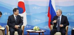 .文在寅将对俄罗斯进行国事访问并会晤普京.