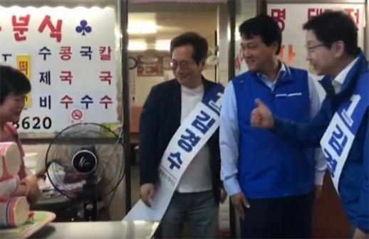 [영상] 김경수 경남도지사 후보, 경남 마산 유세