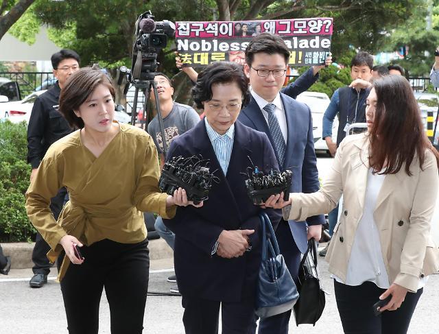 韩进集团会长赵亮镐夫人再度被传唤 涉嫌非法雇佣外国人