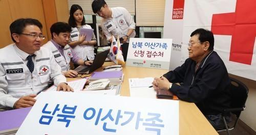 韩统一部:将着手离散家属生死状况全面调查