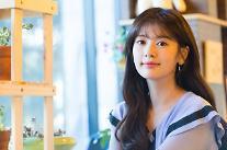 女優チョン・ソミン、tvNドラマ「空から降る一億の星」出演確定・・・俳優ソ・イングクと共演