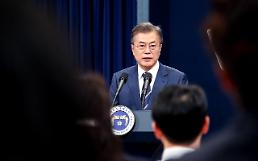[SUMMIT] S. Korean leader urges U.S. and N. Korean leader to be bold