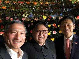 .[SUMMIT] N. Korean leader makes surprise night tour of Singapore.