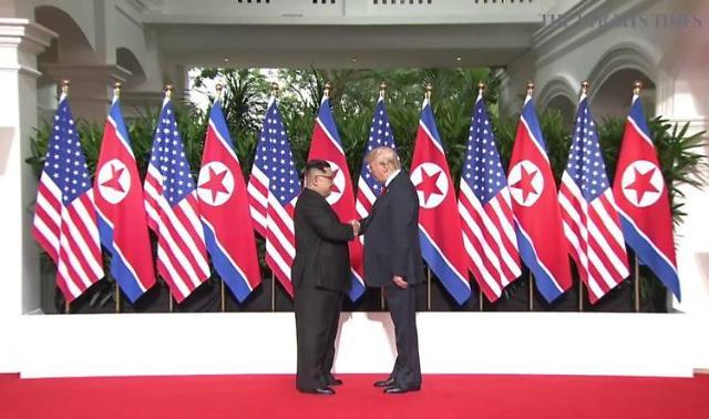 """[AJU VIDEO] 精彩瞬间!特朗普和金正恩的""""世纪握手"""""""