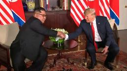 [SUMMIT] Trump shows different attitude in treating Kim