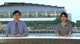 .韩国电视台集中报道朝美首脑会谈 JTBC收视率超地面电视台.