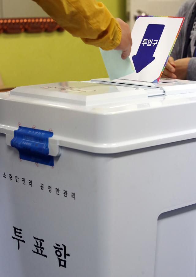 釜山选举管理委员会处理86件违反选举法事件