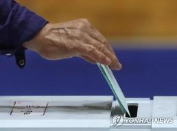 S. Koreans cast ballots in local elections after historic U.S.-N. Korea summit