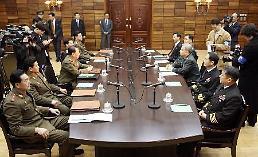 .韩朝将军级军事会谈代表团名单出炉.