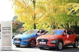 .现代汽车联手中国初创企业格灵深瞳 加快技术革新步伐.