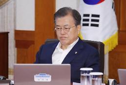 .文在寅将召开NSC全体会议 商议朝美首脑会谈结果.