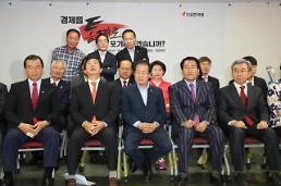 .韩国地方选举出口调查:共同民主党压倒性优势获胜.