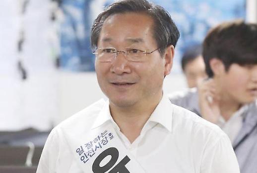 """[도전 6·13] 유정복 """"4년 성과 보고 선택해달라"""""""