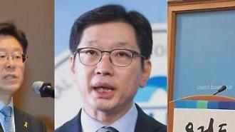 [오소은의 포스트잇LIVE] '보수텃밭' 경기·부산·경남 민주당으로 가나