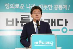 .刘承旼辞去正未来党共同代表职.