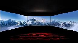 .Cinema franchise CGV signs deal with Cineworld to open 100 more ScreenX theaters worldwide.