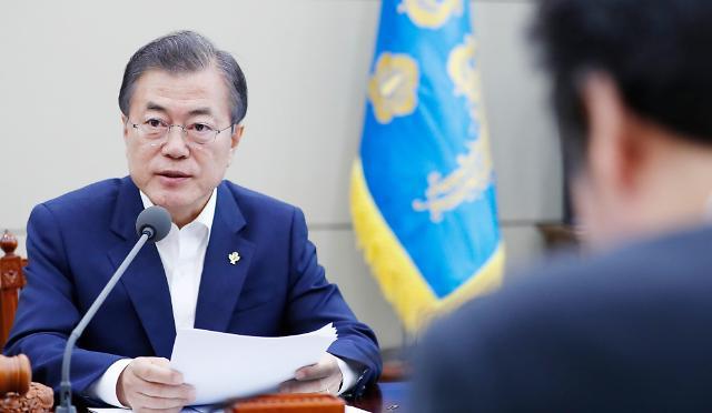 韩美将紧密协商停止联合军演问题 文在寅主持召开第7次NSC全体会议