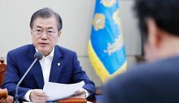 .韩美将紧密协商停止联合军演问题 文在寅主持召开第7次NSC全体会议.