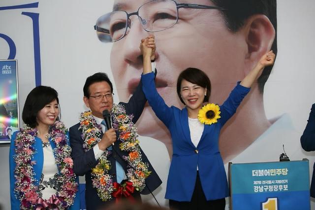 [포스트 6·13-접전지 정밀분석①] '보수불패' 강남도 '文풍'…정순균, 민주 첫 구청장