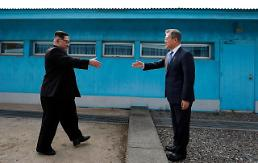 .[FOCUS] Koreas discuss project to make Panmunjom free of weapons.