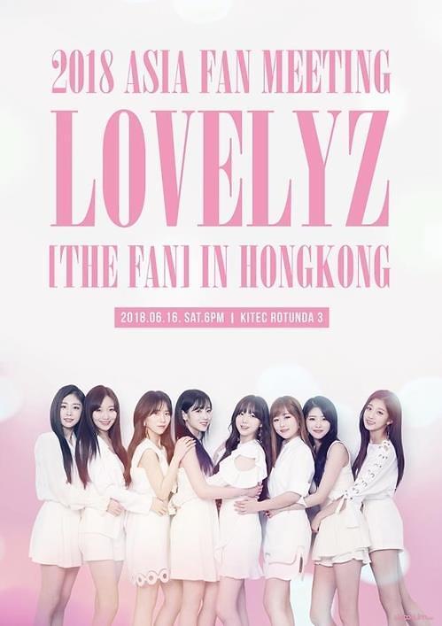 女团Lovelyz明在香港办粉丝会