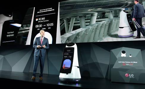 加大人力和资本投入 LG决战机器人AI领域