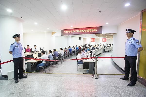 [중국포토] 중국판 수능 '가오카오' 채점 현장