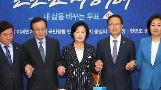 [포스트 6·13] 민주, 지방선거 압승=총선 승리 공식 이어갈까