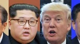 포스트북미회담…'북한 끌어안기' 4강 치열한 외교전