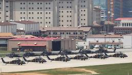 .韩美本周或宣布停止军演 朝鲜不履行无核化协议时随时重启.