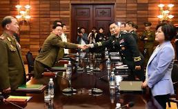 .韩朝本周起启动马拉松式会谈 在多个领域展开协商.