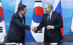 .文在寅21日访问俄罗斯 和普京就半岛无核化及韩俄经济合作进行会谈.