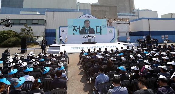 탈원전 1년…원전수출·에너지 전환 속도낸다